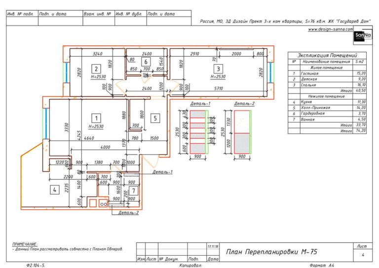 пример дизайн проекта недорого